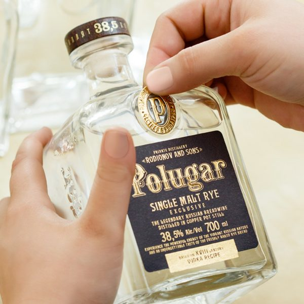 polugar-vodka-distribuito-da-onesti-group